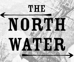 Северните води