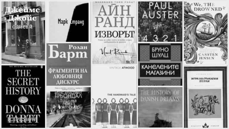 2017 в книги